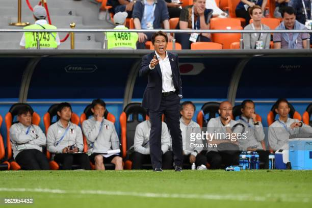 Japan head coach Akira Nishino is seen during the 2018 FIFA World Cup Russia group H match between Japan and Senegal at Ekaterinburg Arena on June 24...