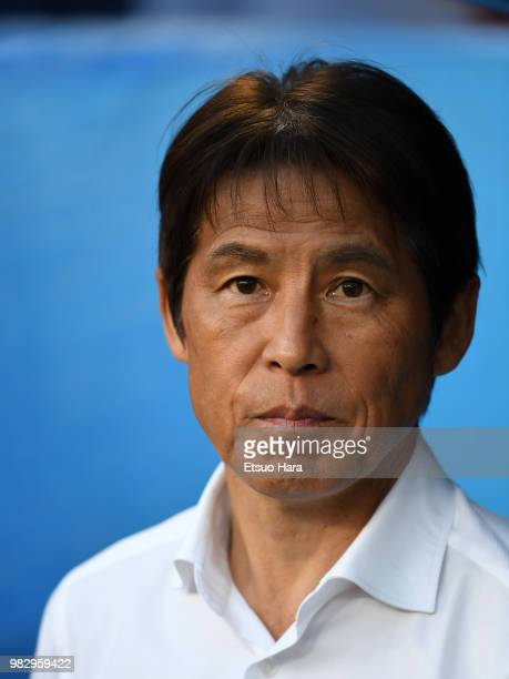 Japan head coach Akira Nishino looks on prior to the 2018 FIFA World Cup Russia group H match between Japan and Senegal at Ekaterinburg Arena on June...
