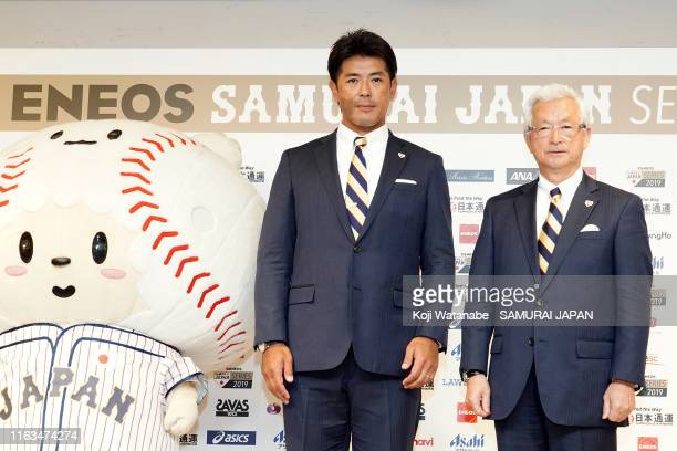 Japan Head coach Atsunori Inaba and Reinforcement General Manager Masataka Yamanaka pose for photographs during a Samurai Japan Press Conference on...