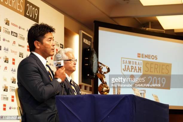 Japan Head coach Atsunori Inaba and Reinforcement General Manager Masataka Yamanaka speke on during a Samurai Japan Press Conference on July 22, 2019...