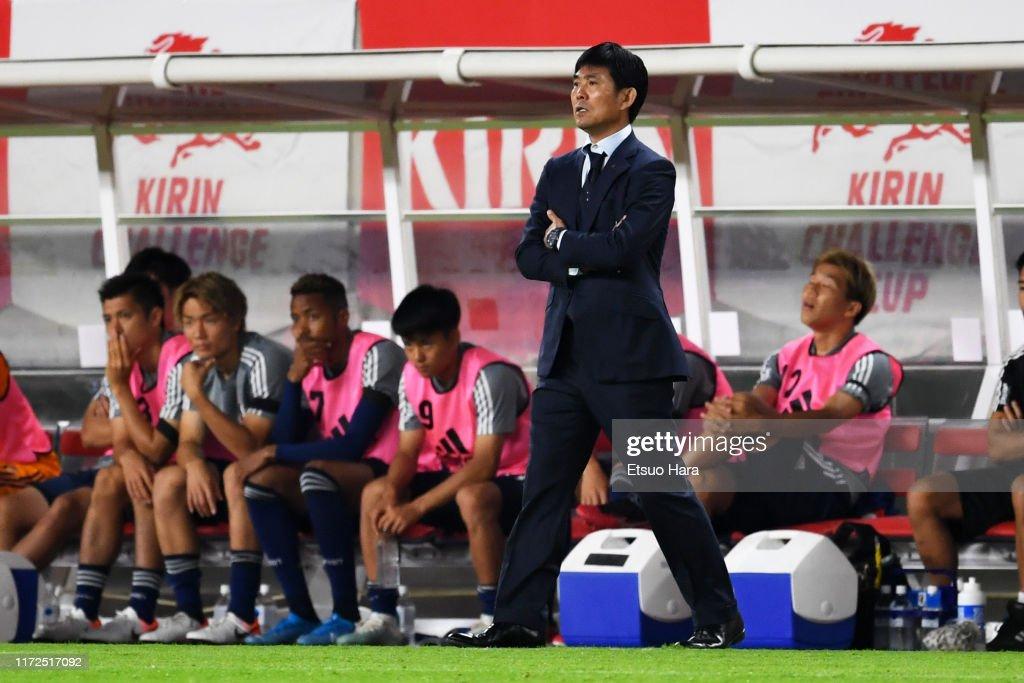 Japan v Paraguay - International Friendly : News Photo