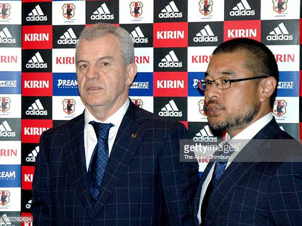 Japan head coach Javier Aguirre speaks to media reporters upon arrival at the Narita International Airprot on January 25 2015 in Narita Chiba Japan