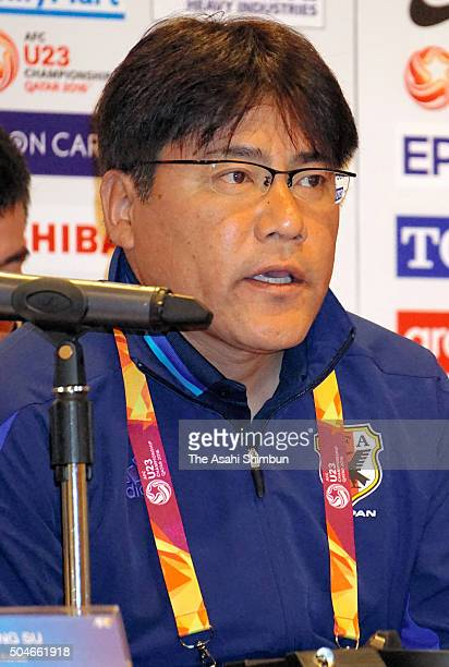 Japan head coach Makoto Teguramori speaks during the AFC U23 Championship Group B official press conference on January 12 2016 in Doha Qatar
