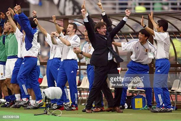 Japan head coach Philippe Troussier celebrates winning the FIFA World Cup Korea/Japan Group H match between Japan and Tunisia at Nagai Stadium on...