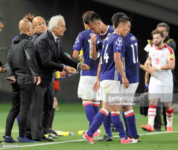 Japan head coach Vahid Halilhodzic instructs his players during the international friendly match between Japan and Syria at Tokyo Stadium on June 7...