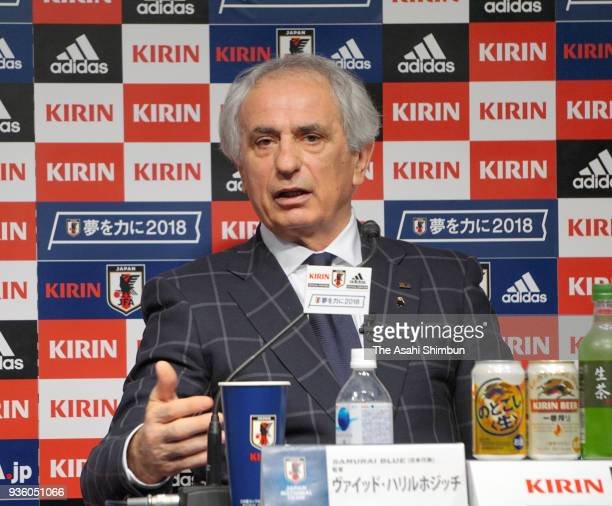 Japan head coach Vahid Halilhodzic speaks during a press conference on the squad announcement at the JFA House on March 15, 2018 in Tokyo, Japan.