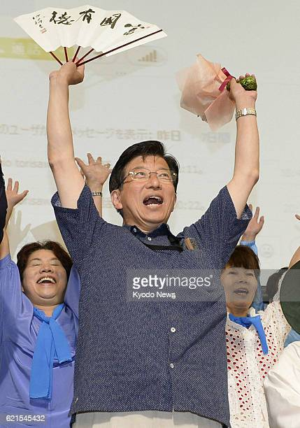 SHIZUOKA Japan Heita Kawakatsu and his supporters celebrate at a hotel in Shizuoka City on the night of June 16 after he was reelected for a second...