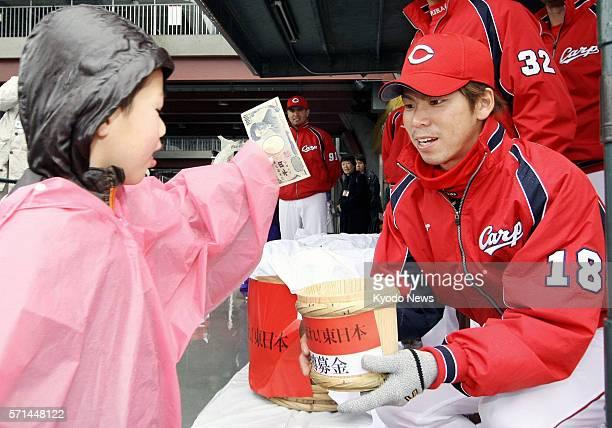 HIROSHIMA Japan Hiroshima Carp pitcher Kenta Maeda collects donations for earthquake and tsunami victims in Hiroshima western Japan on March 21 2011...