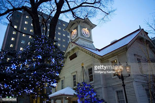 Japan Hokkaido Island Sapporo Historic Clock Tower Built Originally For College