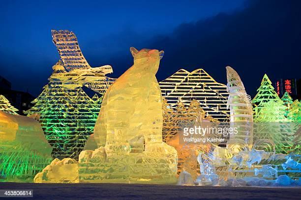 Japan Hokkaido Island Sapporo Sapporo Snow Festival Ice Sculptures Illuminated At Night