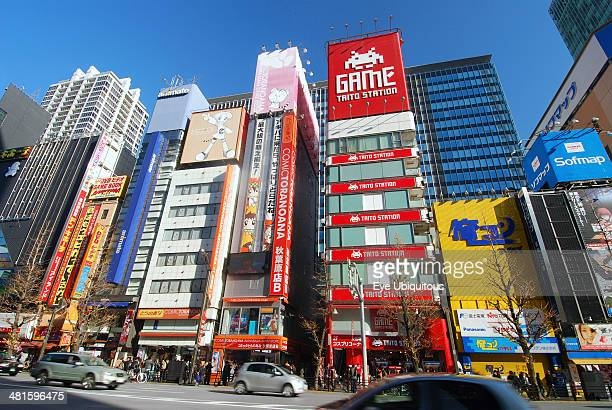 Japan Honshu Tokyo Akihabara on Chuodori avenue line of Electronics computer and video and computer game stores