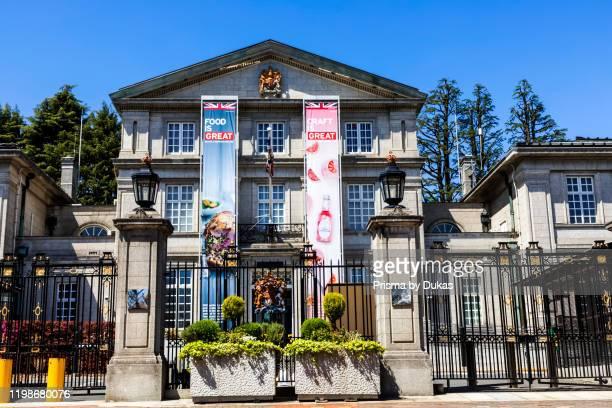 Japan, Honshu, Tokyo, British Embassy Building, 30075523.