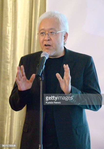 Japan House producer Kenya Hara gives a speech during a reception party in Los Angeles on Jan 18 a day before the start of an exhibition featuring...