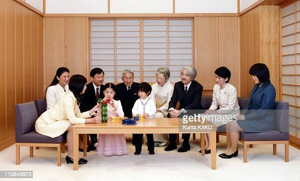 Japan Imperial Family Poses For The Official Photo For The New Year In Tokyo Japan On December 16 2009 Hand out photo released by the Imperial...