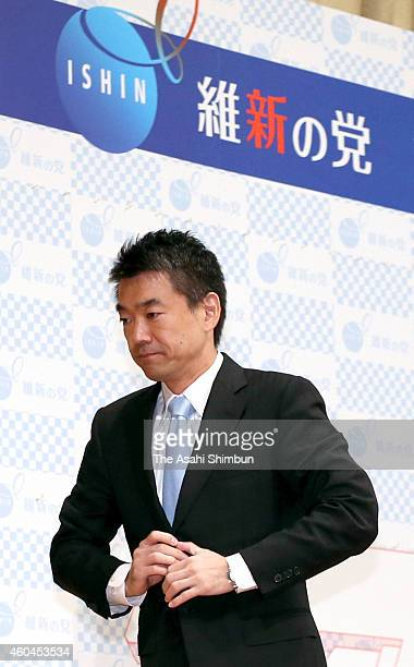 Japan Innovation Party co leader Toru Hashimoto leaves after a press conference at the party's election campaign headquarters on December 14 2014 in...