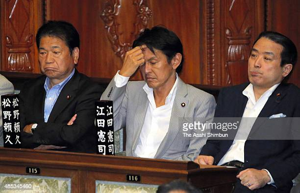 Japan Innovation Party leader Yorihisa Matsuno looks on at the diet on August 27, 2015 in Tokyo, Japan. Osaka Prefecture Governor Ichiro Matsui told...