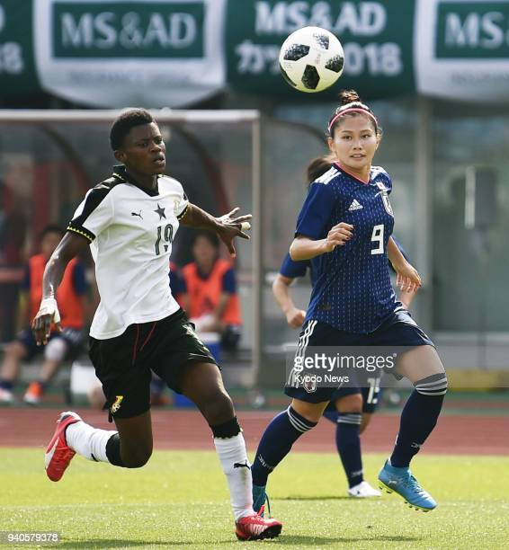 Japan international Nahomi Kawasumi attacks in the second half of a 71 victory against Ghana in a friendly in Isahaya Nagasaki Prefecture on April 1...