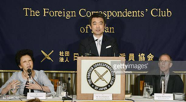 TOKYO Japan Japan Restoration Party coleader Toru Hashimoto who doubles as Osaka mayor holds a press conference at the Foreign Correspondents' Club...