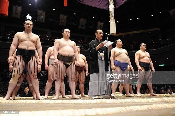 TOKYO Japan Japan Sumo Association Chairman Hanaregoma speaks on the dohyo ring as a 15day ''test meet'' began at Ryogoku Kokugikan hall in Tokyo on...