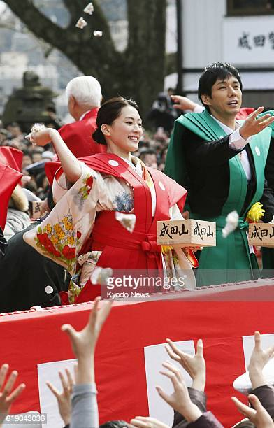 NARITA Japan Japanese actress Haruka Ayase and actor Hidetoshi Nishijima throw bags of beans during the annual beanthrowing festival marking the...
