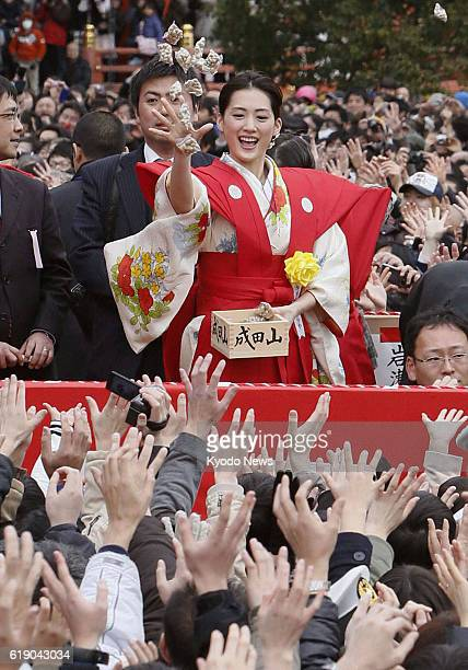 NARITA Japan Japanese actress Haruka Ayase throws bags of beans during the annual beanthrowing festival marking the start of spring according to the...