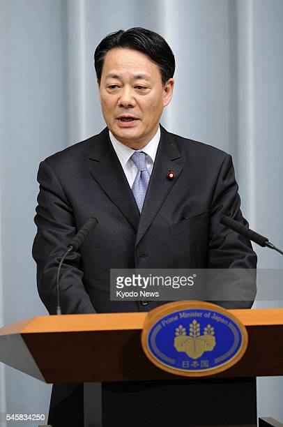 TOKYO Japan Japanese Economy Trade and Industry Minister Banri Kaieda speaks during a press conference at the prime minister's office in Tokyo on May...