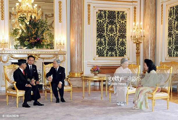 TOKYO Japan Japanese Emperor Akihito and Empress Michiko meet with Malaysian King Sultan Abdul Halim Mu'adzam Shah and Queen Haminah Hamidun on Oct 5...