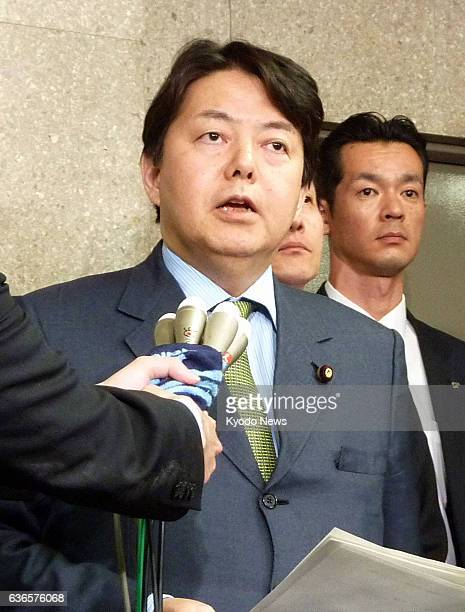 TOKYO Japan Japanese farm minister Yoshimasa Hayashi speaks to reporters after holding talks with Australian trade minister Andrew Robb at the farm...