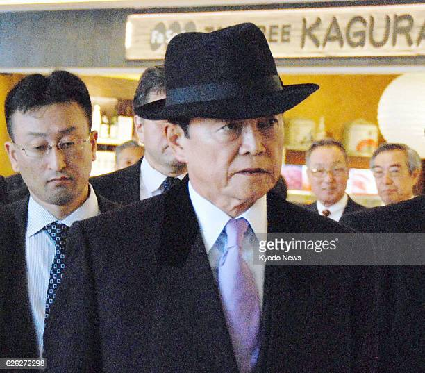 NARITA Japan Japanese Finance Minister Taro Aso leaves Narita airport near Tokyo on Oct 10 for Washington to attend a meeting of finance chiefs of...