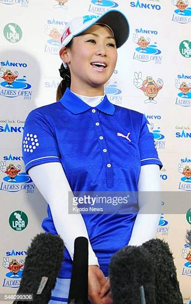 TAKASAKI Japan Japanese golfer Miho Koga announces that she will retire at the end of this season during a press conference in Takasaki Gunma...