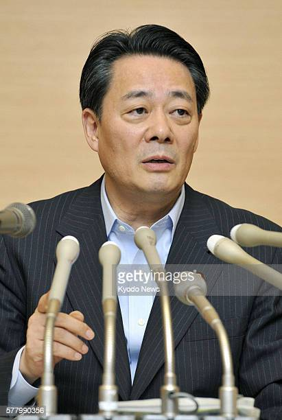 TOKYO Japan Japanese industry minister Banri Kaieda speaks to reporters after delivering a speech at the head office of Kyodo News in Tokyo on June...