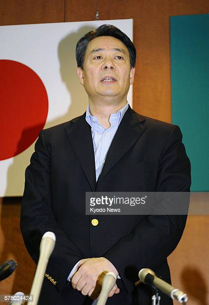 SAGA Japan Japanese industry minister Banri Kaieda speaks to reporters at Saga prefectural office in the city of Saga on June 29 after a meeting with...