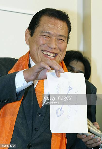 TOKYO Japan Japanese lawmaker Antonio Inoki holds a press conference at Tokyo's Haneda airport on the night of Jan 16 after returning from North Korea