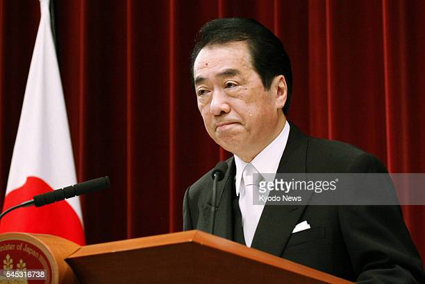 TOKYO Japan Japanese Prime Minister Naoto Kan speaks during his first news conference of 2011 at the prime minister's office in Tokyo on Jan 4 Kan...