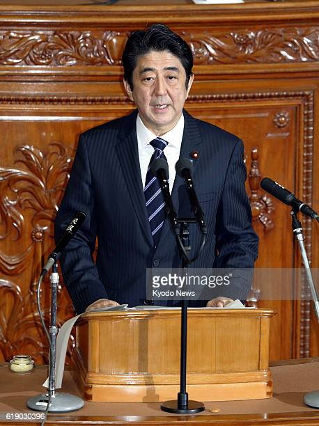 TOKYO Japan Japanese Prime Minister Shinzo Abe delivers a policy speech during a plenary session of the House of Representatives in Tokyo on Jan 28...