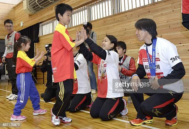 YAMADA Japan Japanese ski jumper Noriaki Kasai who won the silver medal in the men's individual large hill ski jump at the Sochi Olympics and...