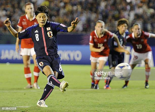 TOKYO Japan Japan's Hikaru Naomoto scores her team's fourth goal on penalty kick during the second half of their Under20 Women's World Cup Group A...