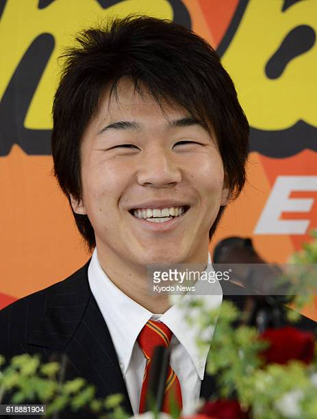 TOYOTA Japan Japan's Kensuke Nagai holds a press conference in Toyota Aichi Prefecture on Jan 22 2013 Nagai said he is leaving JLeague firstdivision...