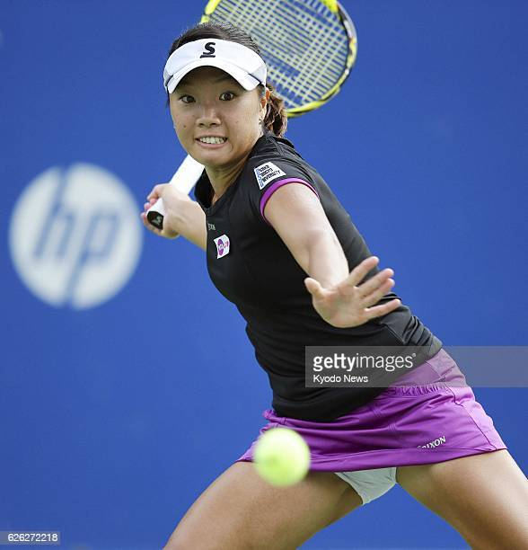 OSAKA Japan Japan's Kurumi Nara plays against Monica Puig of Puerto Rico in a secondround match of the Japan Women's Open at Utsubo Tennis Center in...