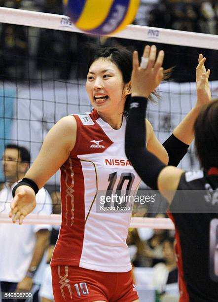 HIROSHIMA Japan Japan's Nana Iwasaka reacts after the team scored during the third set of a match against the Dominican Republic at the women's...