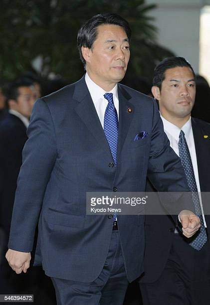TOKYO Japan Japan's new Economy Trade and Industry Minister Banri Kaieda enters the prime minister's office in Tokyo on Jan 14 2011 Prime Minister...
