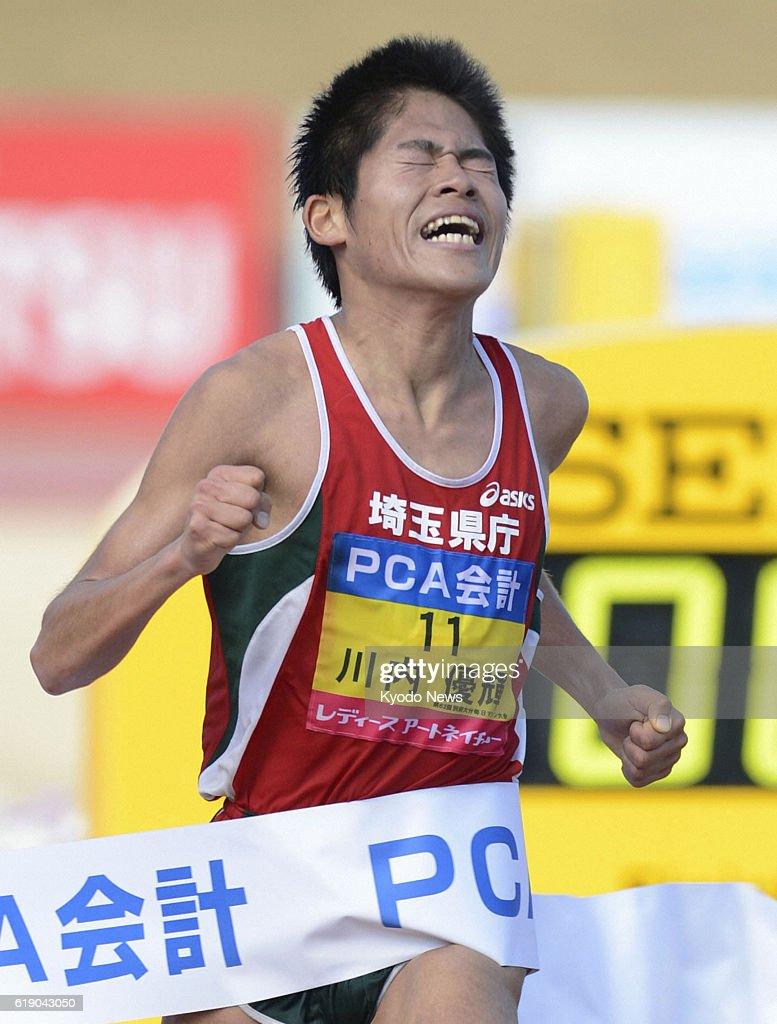 OITA, Japan - Japan's Yuki Kawauchi crosses the finish ...
