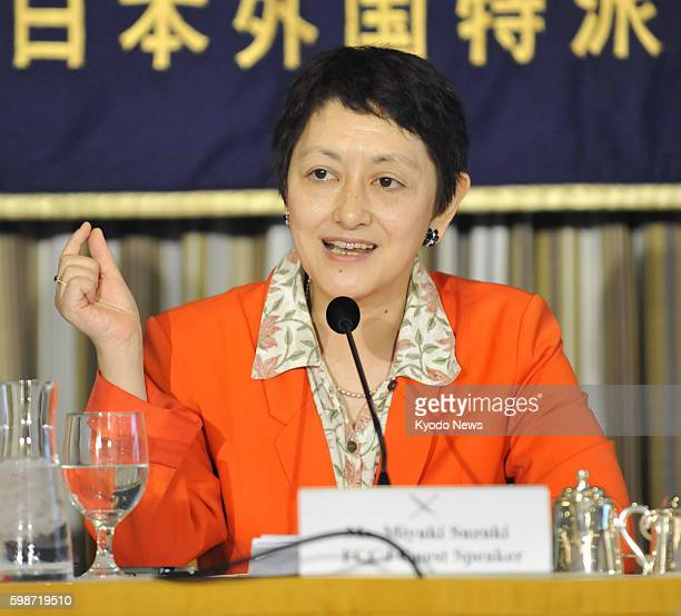TOKYO Japan Jetstar Japan Co Chief Executive Officer Miyuki Suzuki speaks during a press conference at the Foreign Correspondents' Club of Japan in...