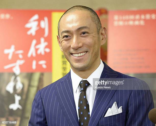 TOKYO Japan Kabuki actor Ichikawa Ebizo the main actor in the Japanese film Ask This of Rikyu holds a press conference in Tokyo on Sept 3 after the...