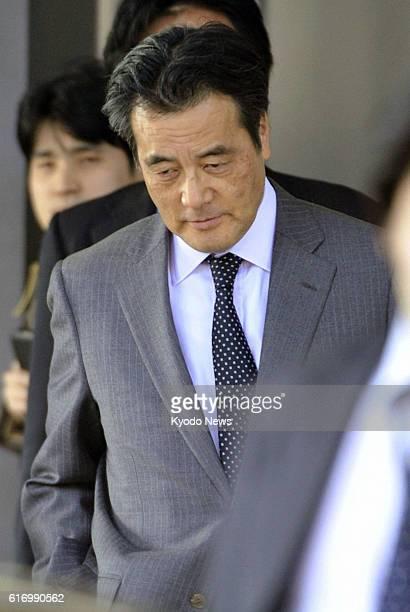 TOKYO Japan Katsuya Okada former secretary general of the ruling Democratic Party of Japan leaves a Diet facility in Tokyo on Jan 11 2012 A senior...