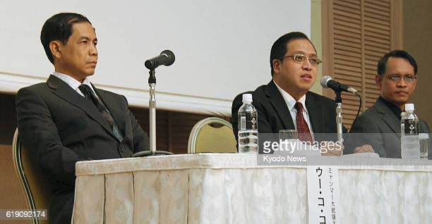 Japan - Ko Ko Hlaing , chief political adviser to Myanmar President Thein Sein, and other Myanmar officials take part in a seminar on the Myanmar...