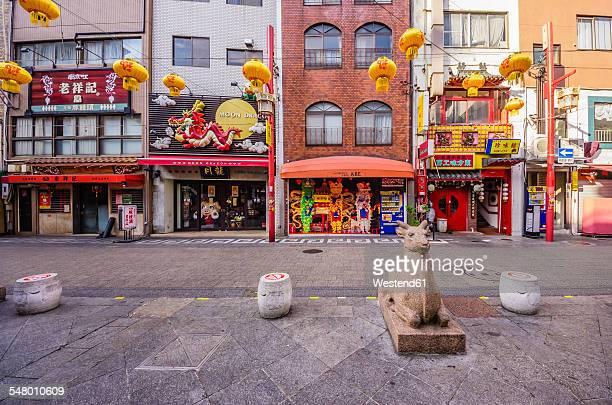 japan, kobe, chinatown - 中華街 ストックフォトと画像
