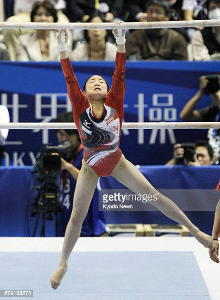 TOKYO Japan Koko Tsurumi of Japan falls from the uneven parallel bars during the women's allaround final at the world gymnastics championships in...
