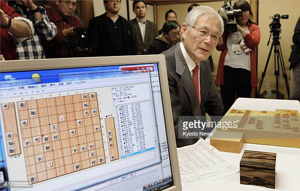 TOKYO Japan Kunio Yonenaga head of the Japan Shogi Association is pictured after losing to shogi computer software in a match in Tokyo on Jan 14 2012