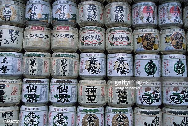 Japan Kyoto Heian Shrine Sake Barrels